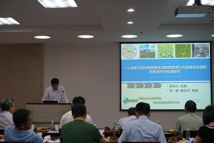全球气候变化与生物多样性和控害减排创新研究平台(CCBPM)